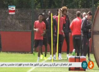 فینال لیگ اروپا منچستریونایتد در برابر آژاکس