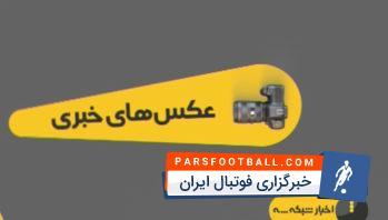 اخبار کوتاه اخبار ورزشی شبکه سه