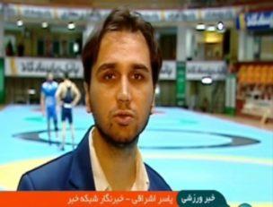 تیم ملی کشتی فرنگی ایران