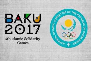 بازی های همبستگی کشورهای اسلامی