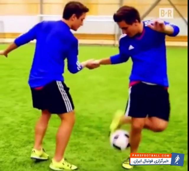کلیپ جالبی از حرکات تکنیکی ترین دو قلوهای جهان فوتبال ؛ پارس فوتبال