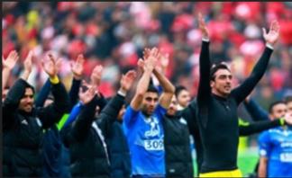 تشکر بازیکنان استقلال از هواداران خود پس از بازی مقابل العین