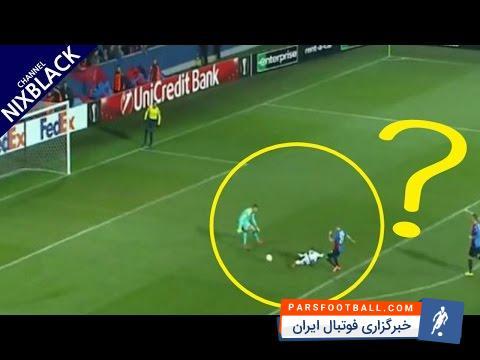 گلچین گل های شانسی و باورنکردنی در دنیای فوتبال ؛ پارس فوتبال اولین خبرگزاری فوتبال ایران