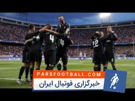 تکنیک های بازیکنان رئال مادرید 2017