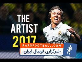 تکنیک های مودریچ بازیکن رئال مادرید 2017