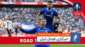 مسیر چلسی تا فینال جام حذفی انگلیس