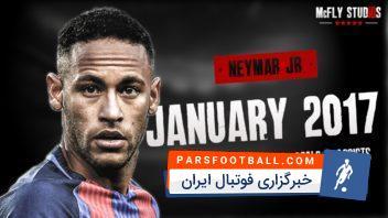 همه گل و پاس گل نیمار برای بارسلونا 2016/2017