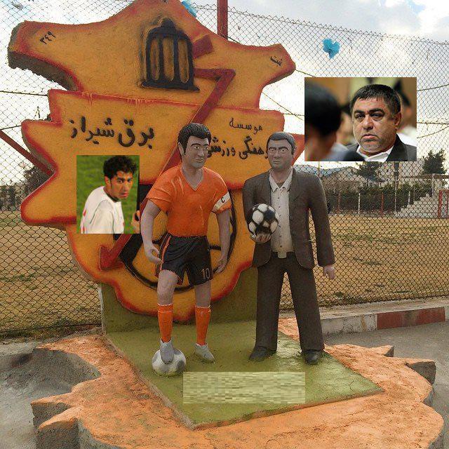 مسئولمسئولین باشگاه برق شیراز - پیروانی- زارعین باشگاه برق شیراز
