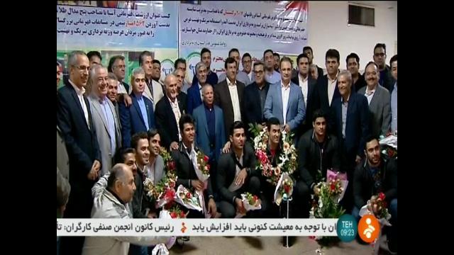 فیلم ؛ کلیپ اخبار ورزشی 9 شبکه خبر دوشنبه 11 اردیبهشت 96 ؛ وزنه برداری
