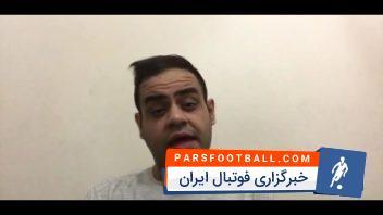 دابسمش خنده دار محسن بروفر از اخراج شدن زیدان در جام جهانی