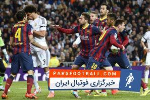 درگیری های بازيكنان رئال مادرید در فصل 17-2016