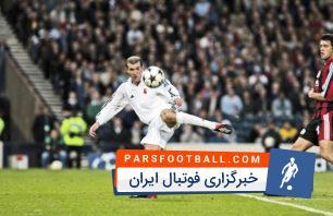 گل تاریخی زیدان در فینال لیگ قهرمانان اروپا 2002