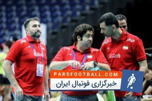 تیم ملی والیبال جوانان