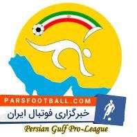 استقلال لیگ برتر فوتبال