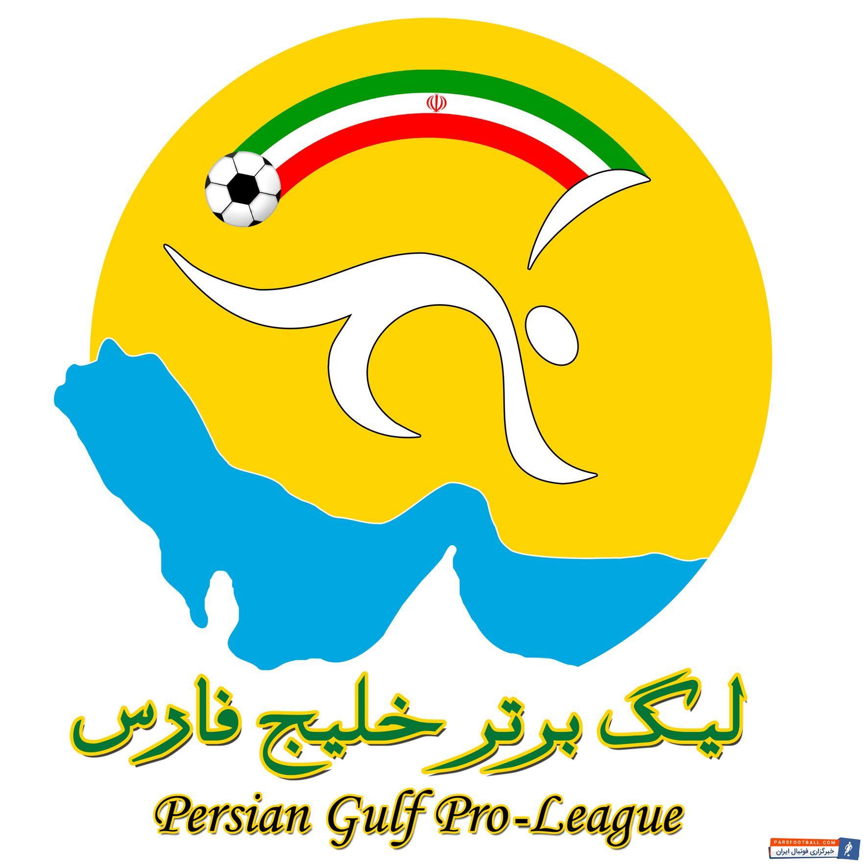 لیگ برتر خلیج فارس ؛ کلیپی از نگاهی طنز به بازی های روز اول لیگ برتر خلیج فارس