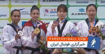 قهرمانی نور تاتار ترکیه ای در مسابقات جهانی تکواندو زنان