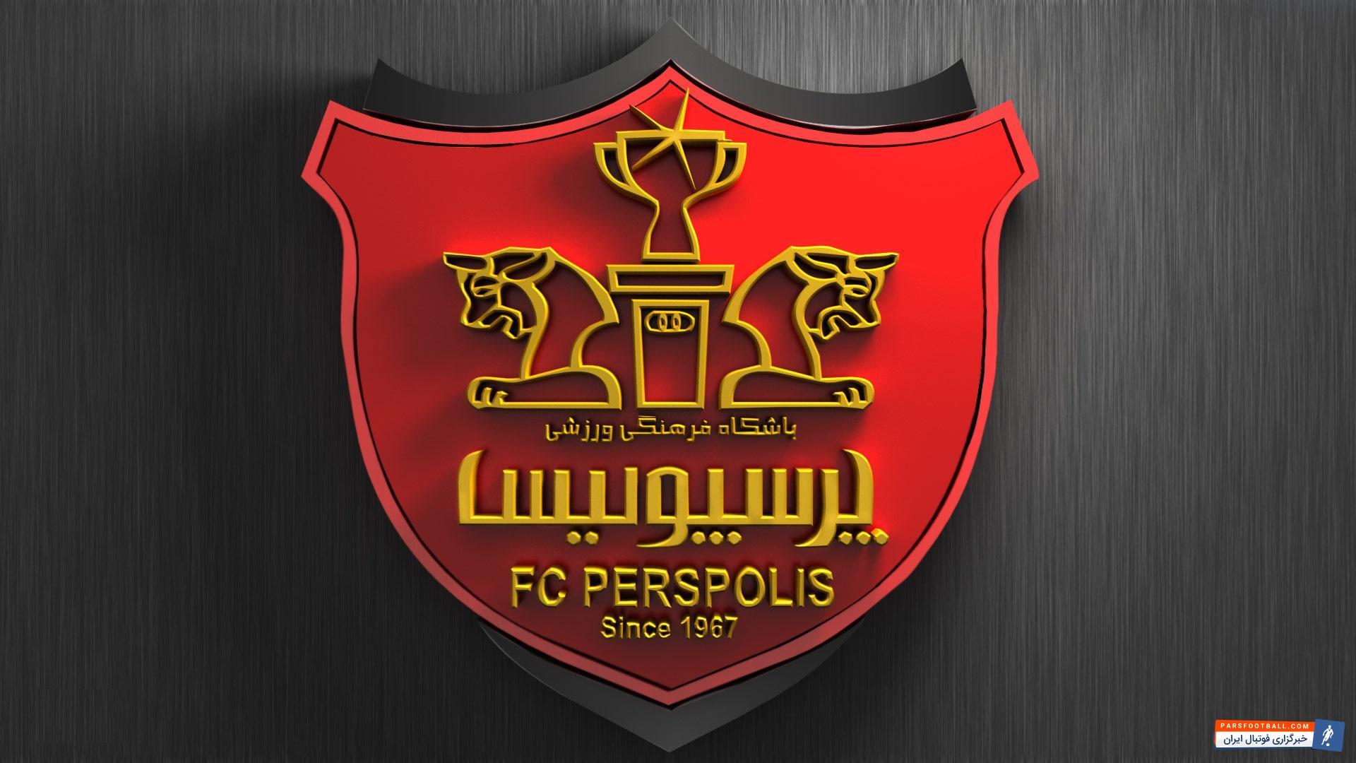 ورزشگاه میزبان دیدار پرسپولیس و الاهلی عربستان مشخص شد ؛ پارس فوتبال