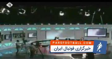 سوتی تاریخی در گزارش بازی تیم ملی ایران و آرژانتین