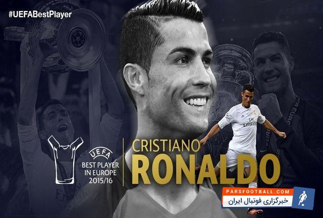 تبریک تولد مسی توسط رونالدو ؛ پارس فوتبال اولین خبرگزاری فوتبال ایران