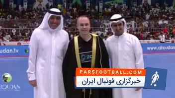 درخشش اینیستا در جام رمضان کویت