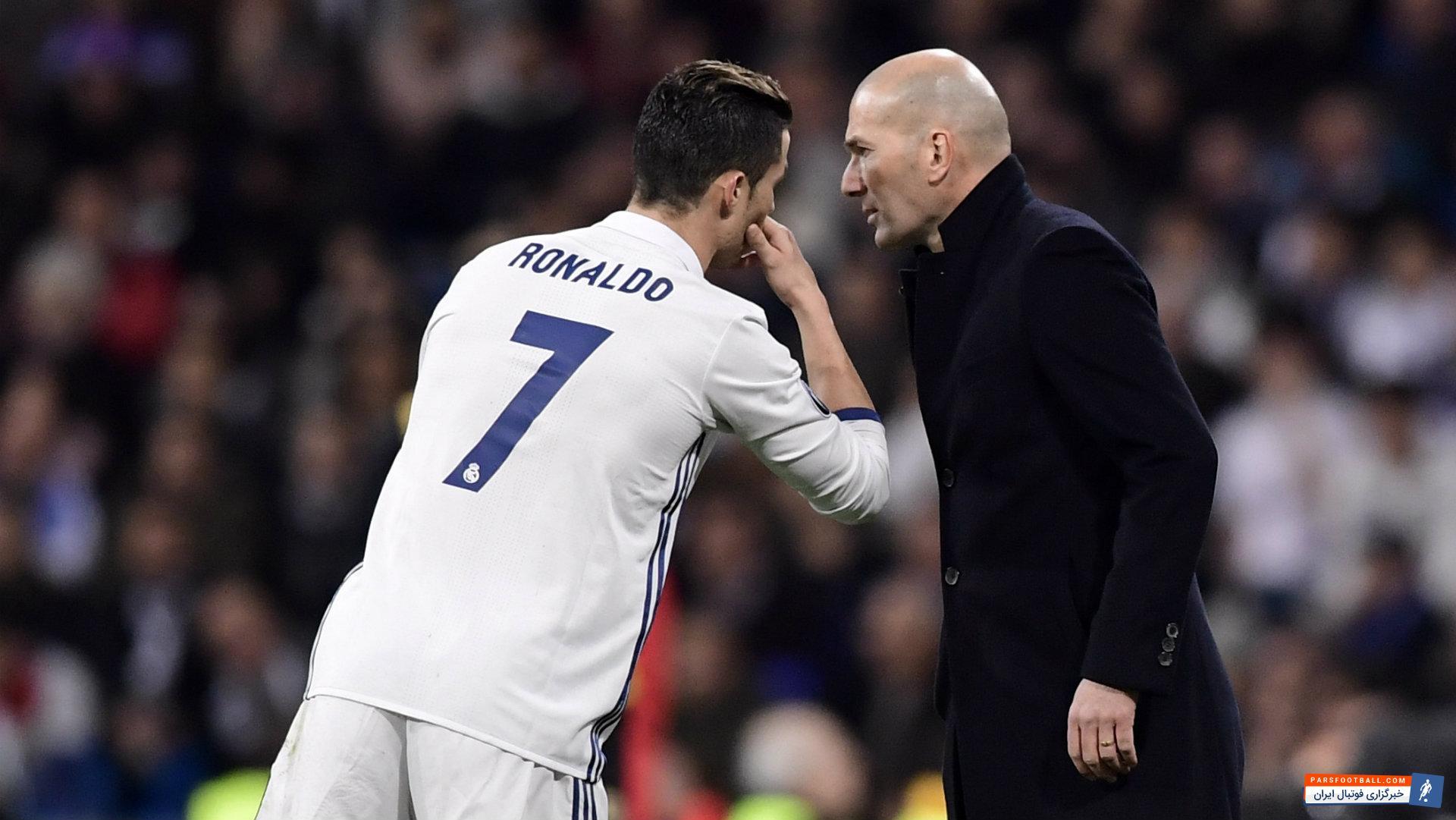 رونالدو تصمیم قاطع برای ترک رئال مادرید نگرفته است ؛ پارس فوتبال اولین خبرگزاری فوتبال ایران