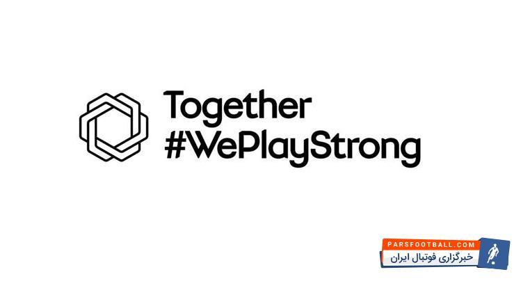 کمپین فیفا در حمایت از ورزش بانوان که مدتی است با هشتک #WePlayStrong