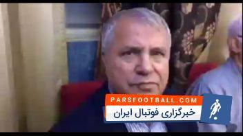 طعنه ی علی پروین به جدایی سروش رفیعی از پرسولیس