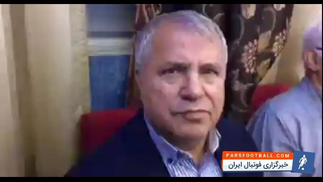 علی پروین ؛ طعنه ی علی پروین به جدایی سروش رفیعی از پرسولیس ؛ پارس فوتبال