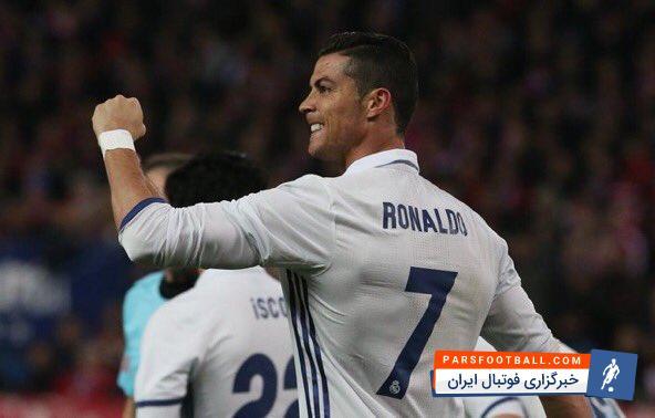 همه چیز درباره فرار مالیاتی کریستیانو رونالدو در اسپانیا ؛ پارس فوتبال