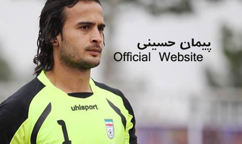 اتومبیل خاص پیمان حسینی بهترین دروازه بان جهان ؛ پارس فوتبال اولین خبرگزاری فوتبال ایران