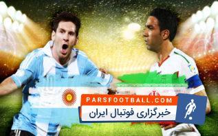 بازی تیم ملی ایران مقابل آرژانتین