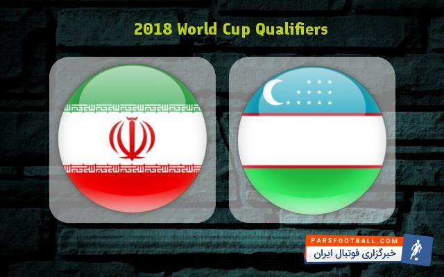آنالیز سه دستاورد ملی پوشان در صورت گل نخوردن ایران در بازی ایران و ازبکستان