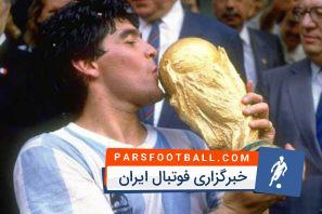 طرح عمر مومنی برای گل مارادونا به انگلیس