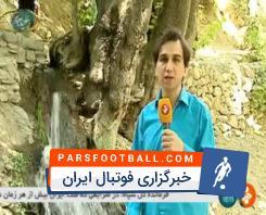 مجله خبری گزارش آقای اشراقی