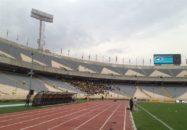 فدراسیون فوتبال - تیم ملی ایران - استادیوم آزادی