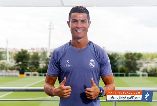 ستاره رئال مادرید رونالدو آماده فتح لیگ قهرمانان 2017