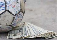 نقل و انتقالات فوتبال