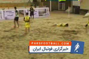 لیگ برتر فوتبال ساحلی