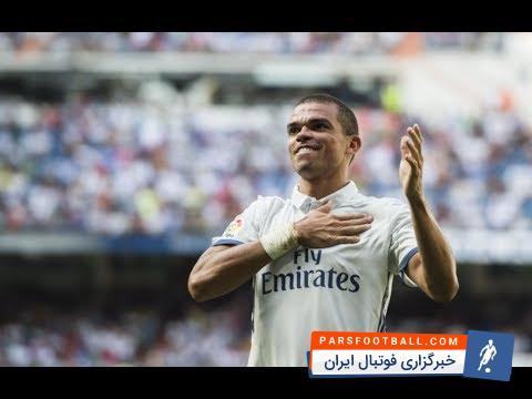 مهارت های دفاعی په په در رئال مادرید ؛ پارس فوتبال اولین خبرگزاری فوتبال ایران