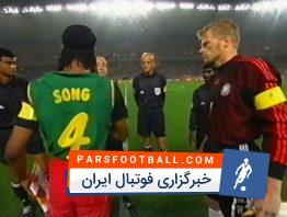 آلمان در برابر کامرون 2002
