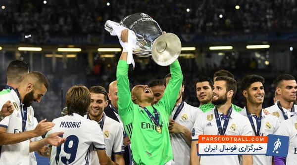 ناواس فصل خوبی را در رئال مادرید پشت سر گذاشتم ؛ پارس فوتبال اولین خبرگزاری فوتبال ایران