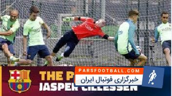 چالش جالب بازیکنان بارسلونا در تمرینات