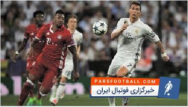 بواتنگ در برابر بازیکنان بزرگ ؛ پارس فوتبال اولین خبرگزاری فوتبال ایران