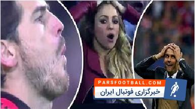 واکنش های دیدنی به گل های رونالدو ؛ پارس فوتبال اولین خبرگزاری فوتبال ایران