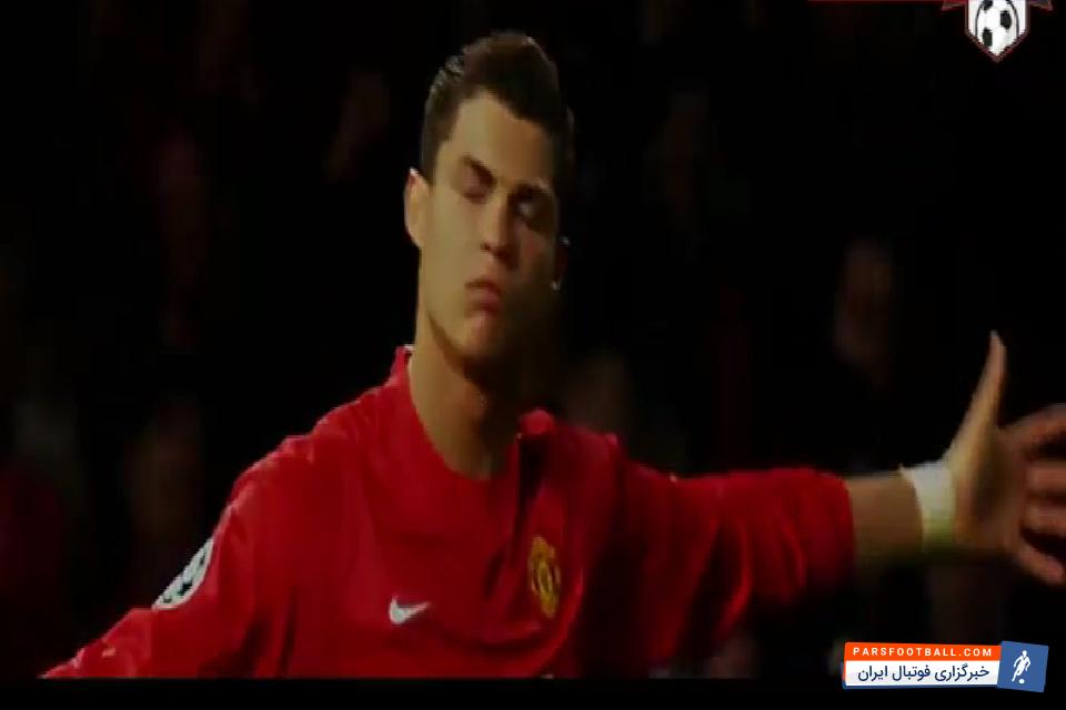رونالدو کلیپ جالب از 10 گل زیبا و استثنایی این بازیکن برای تیم منچستر یونایتد