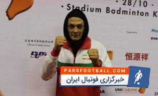کلیپی بسیار زیبای یکی از مسابقات شهربانو منصوریان در مسابقات ووشو