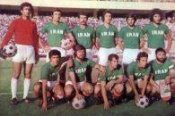 گل علی پروین درآخرین قهرمانی ایران در جام ملت های آسیا