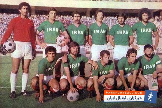 آخرین قهرمانی ایران در جام ملت های آسیا با گل علی پروین سال 1355