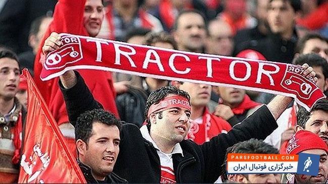 بازی تراکتورسازی برابر الاتحاد ؛ پارس فوتبال اولین خبرگزاری فوتبال ایران