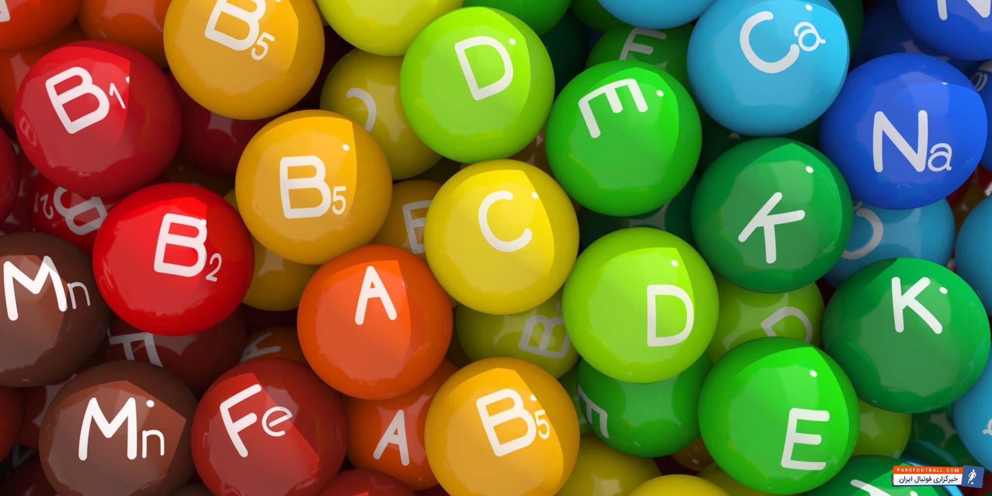 نگاهی به علائم کمبود ویتامین های مختلف در بدن